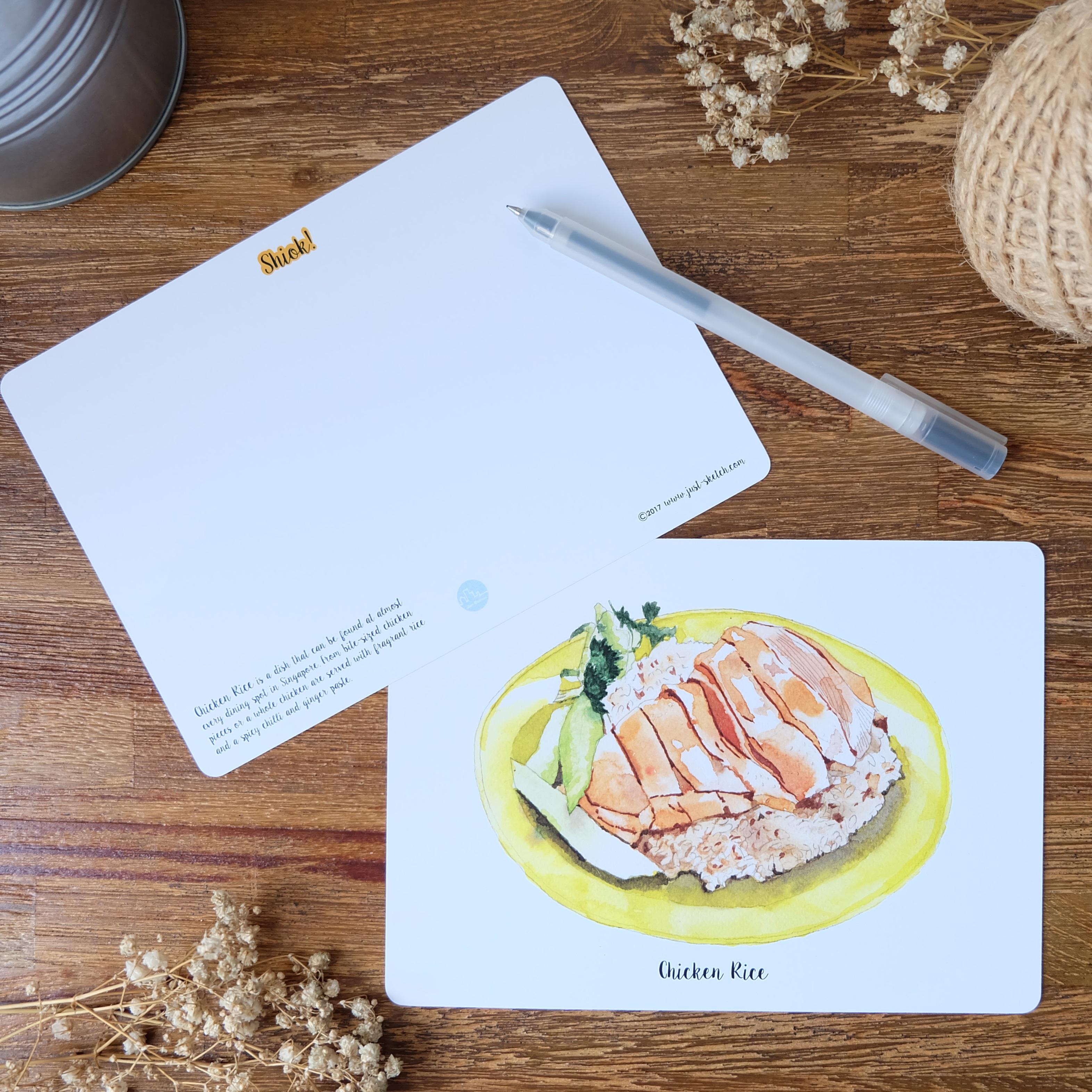 Shiok Chicken Rice Postcard/Art Print | Just Sketch